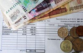 Мораторий закончился: за неуплату услуг ЖКХ будут начисляться штрафы