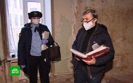 Жилищным инспекциям упростят доступ в квартиры