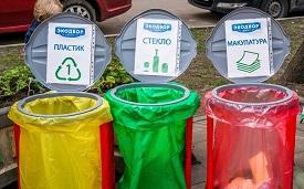 «Чтобы реформа заработала, нам нужен дефицит мусора». Как Прикамье будут приучать к раздельному сбору