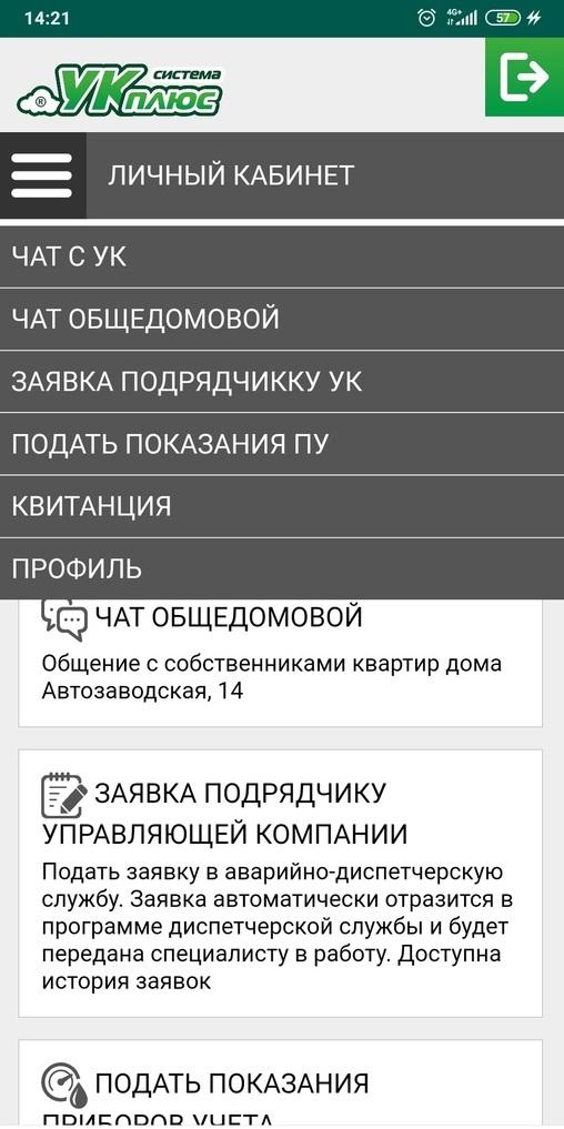 Это изображение имеет пустой атрибут alt; его имя файла - Mobilnaya-versiya_1.jpg